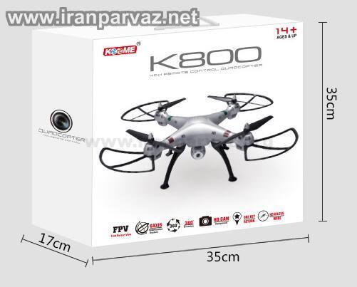 2 8 - کوادروتور دوربین دار K800 با سایز بزرگ و پایداری بالا