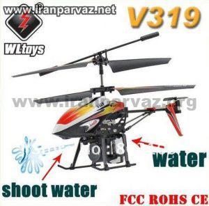 4 1 300x296 - هلیکوپتر ۳٫۵ کانال آب پاش WLToys V319 , سایز مینی
