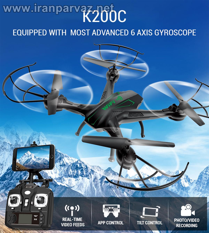 5 6 - هلیشات دوربین دار K200 با خلبان خودکار