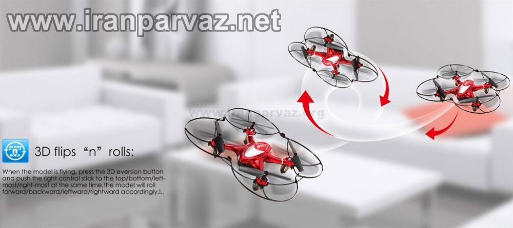 MJX X700C 2 4GHz RC helicopter quadcopter drone RC Toy1 - کوادروتور دوربین دار MJX X700c با سایز مینی