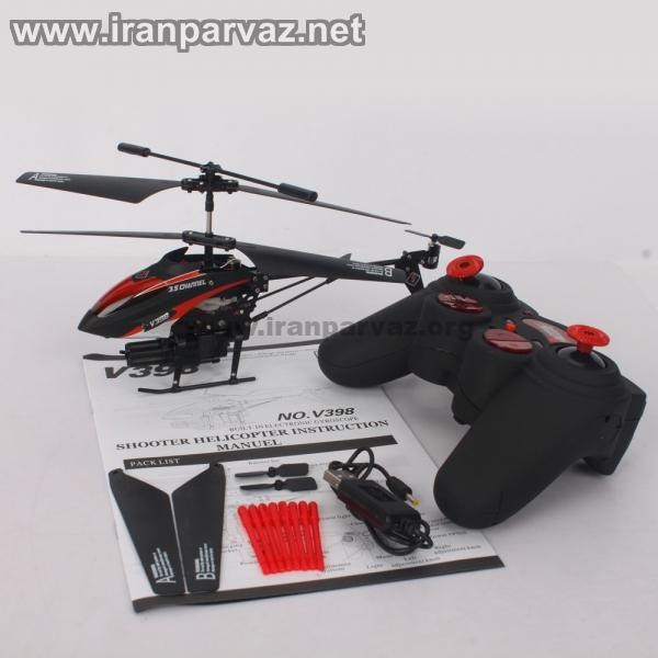 Wltoys V398 35CH Missile Launching Remote Control Helicopter with Gyro Red 1 nologo 600x6001 - هلیکوپتر کنترلی ۳٫۵ کانال تیرانداز WLToys V398 , سایز مینی