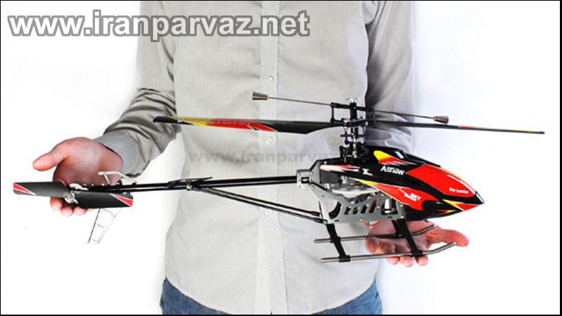 Wltoys V913 Large Alloy 70cm 2.4G 4CH RC Remote Control Helicopter fi1 - هلیکوپتر کنترلی چهار کاناله تک محور WLToys V913 , سایز بزرگ