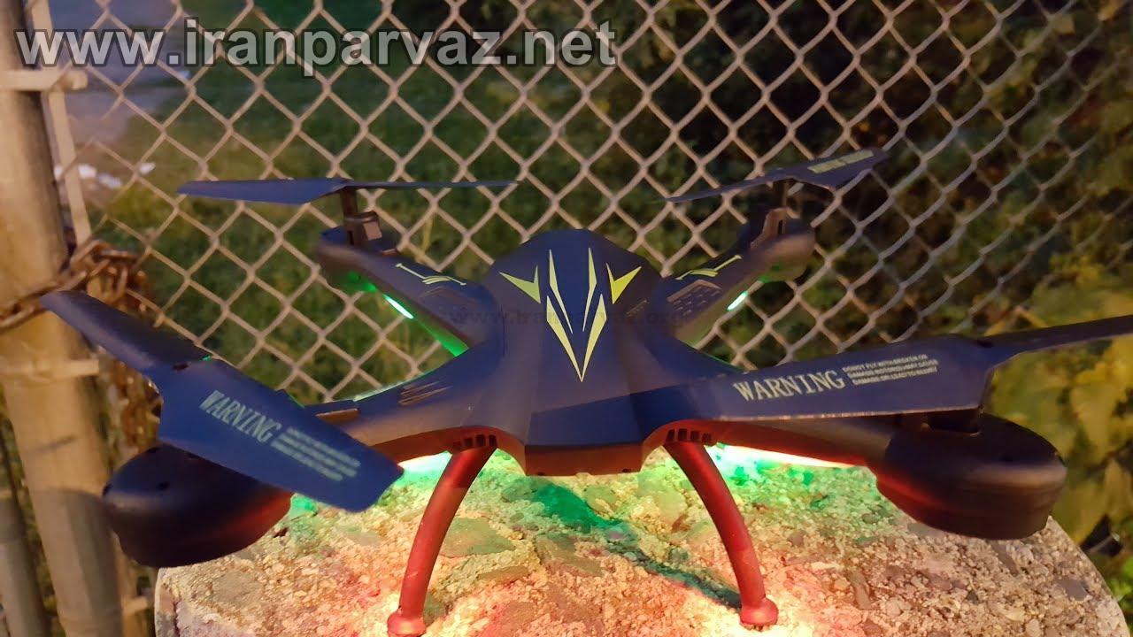 maxresdefault1 6 - هلیشات دوربین دار K200 با خلبان خودکار