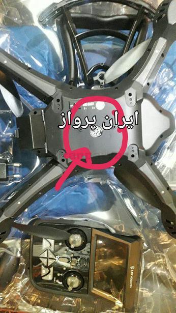 pelak - کوادکوپتر CX35 با دوربین متحرک و گیمبال با ارسال تصویر روی مانیتور