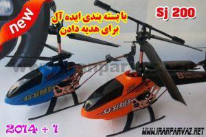 sj200 300x199 - هلیکوپتر کنترلی ۳٫۵ کانال SJ200 | هلیکوپتر کنترل از راه دور تفریحی و مقاوم