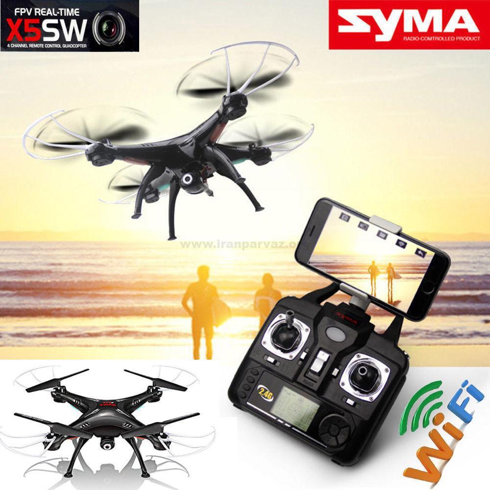 syma drone2 1024x10241 - کوادکوپتر دوربین دار سایما SYMA x5sw با دوربین ارسال تصویر زنده