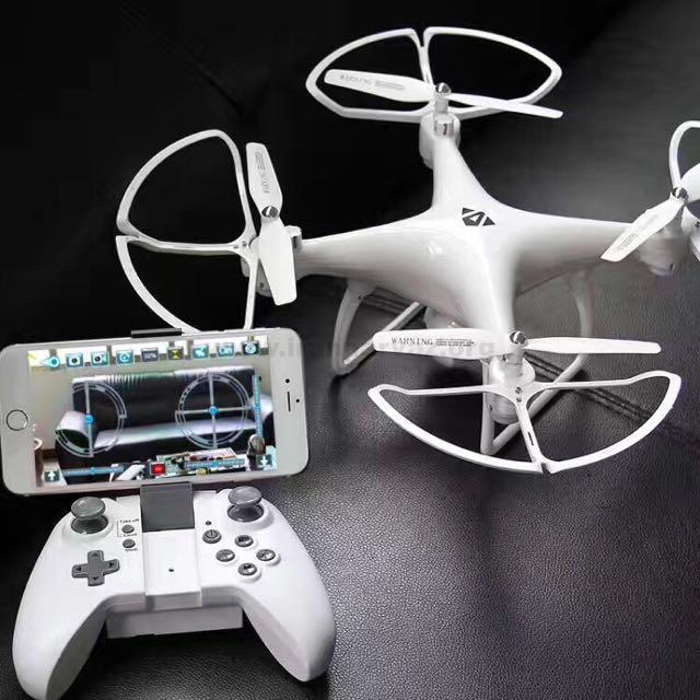 visuo xs808w drone with wifi high performance 4channels camera quadcopter 1499420886 0ec811c70 - کوادکوپتر دوربین دار Visou XS808W با خلبان خودکار و ارسال تصویر روی موبایل
