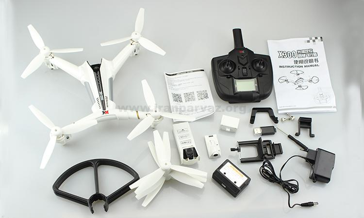 X300 05 - کوادکوپتر XKX300 دوربین دار هوشمند با ارسال تصویر روی موبایل