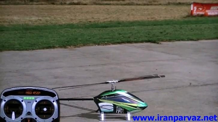 bscap0008 - فیلم آموزش کامل پرواز با هلیکوپتر و هواپیما و کوادکوپتر