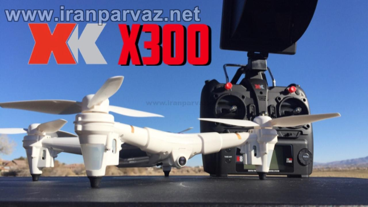maxresdefault - کوادکوپتر XKX300 مانیتوردار و دوربین دار هوشمند با سنسور Optical