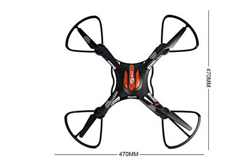 Fayee-FY560-drone-size[1].jpg
