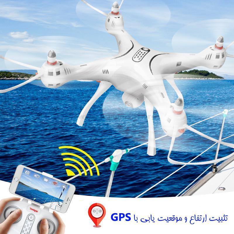 ae5894764578537d5d8093d0960e3d08 - کوادکوپتر سایما Syma X8pro , کوادکوپتر دوربین دار سیما , کوادکوپتر GPS دار