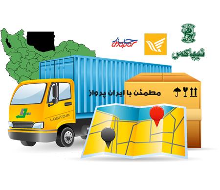 logito distributing with post and peyk 3 - رویه های ارسال سفارش