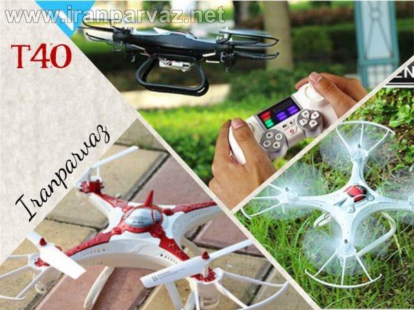 کوادکوپتر دوربین دار T40 با ارسال تصویر روی موبایل