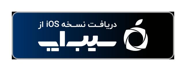 Sibapp Badge Space - اپلیکیشن کوادکوپتر ایران پرواز | اپلیکیشن اندورید و اپلیکشین آیفون