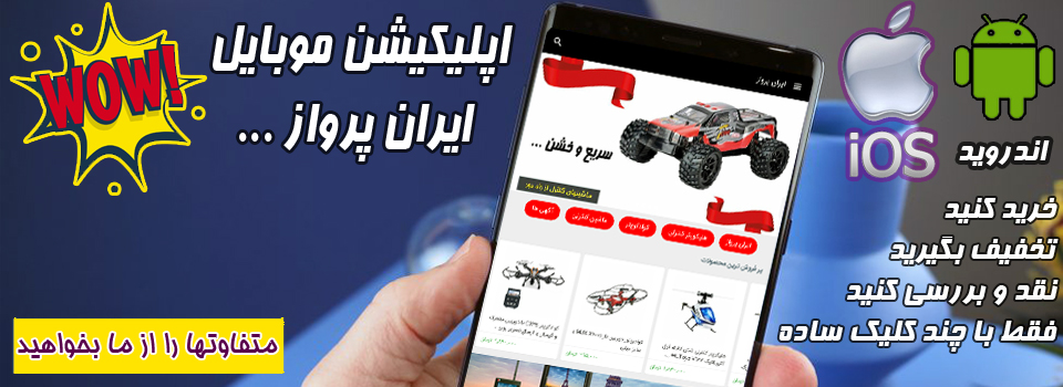 application2 - اپلیکیشن