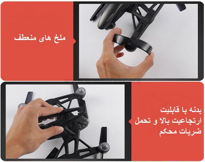 509g 2 - کوادکوپتر دوربین دار ۵۰۹G | ارسال تصویر زنده روی مانیتور با دوربین HD