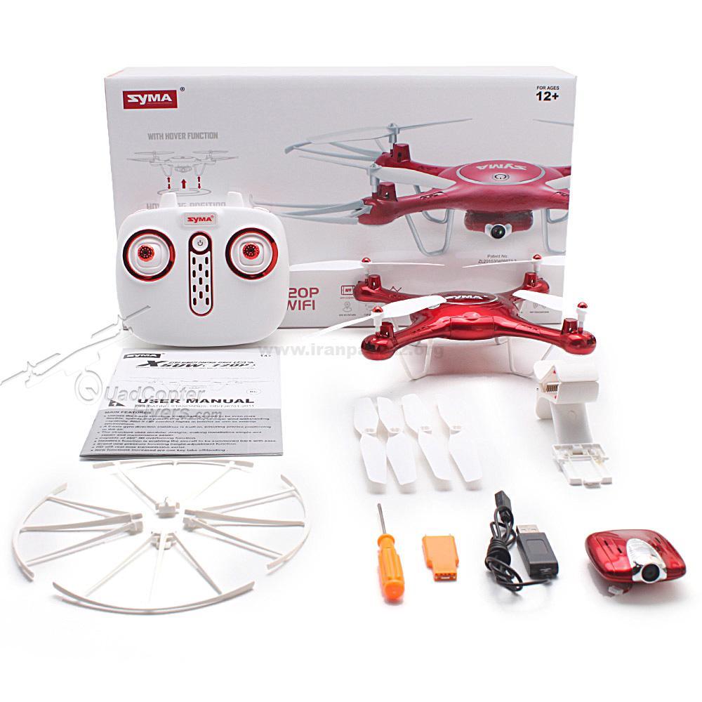 Syma-X5UW-Quadcopter-Unboxing1.jpg
