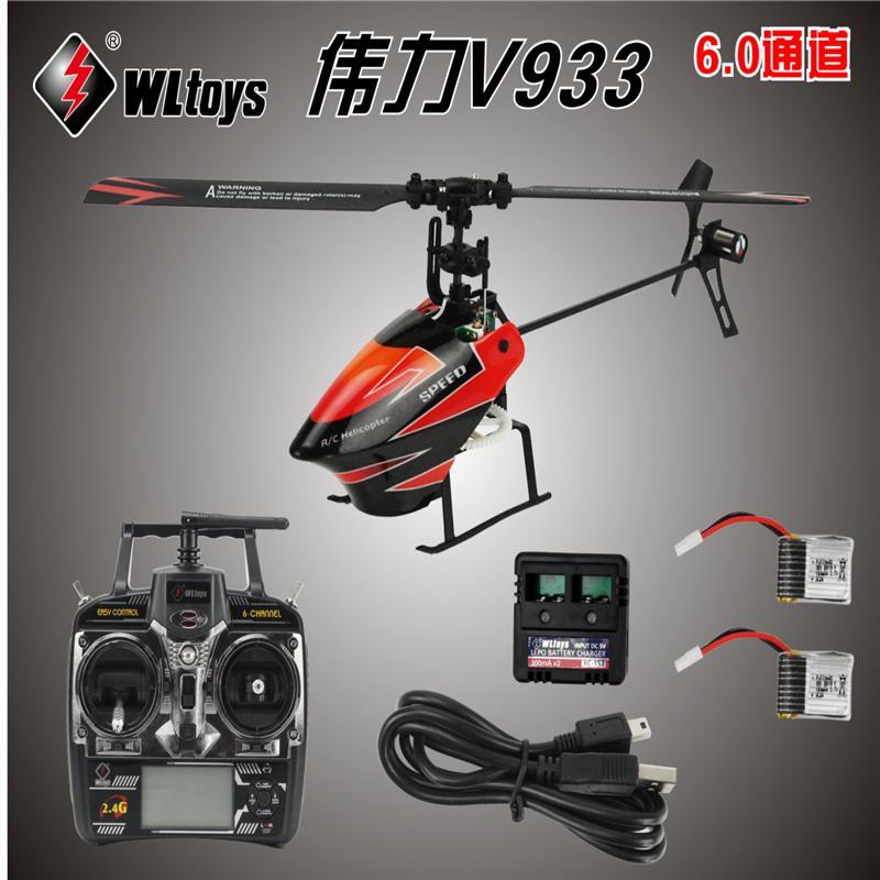 20140204105254 - هلیکوپتر کنترلی شش کاناله فلایبارلس WLToys V933 , فقط حرفه ای ها