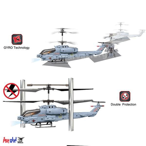 هلیکوپتر مدل syma s108g