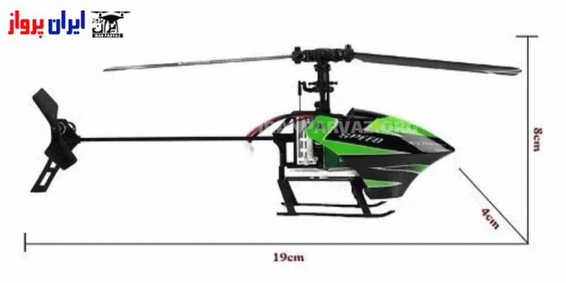1 800x401 - هلیکوپتر کنترلی چهار کانال فلایبارلس مدل V955