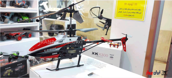 هلی کوپتر کنترلی ام جی ایکس ای MJX t41c | هیلکوتر کنترلی دوربین دار