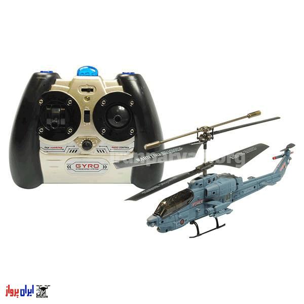 هلیکوپتر کنترلی syma s108g | هلیکوپتر کنترل از راه مخصوص تازه کار ها