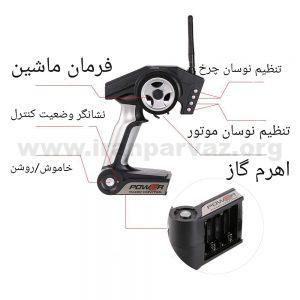 20181102 202101 300x300 - ماشین کنترلی MYToysc603 | ماشین شارژی مخصوص آفرود