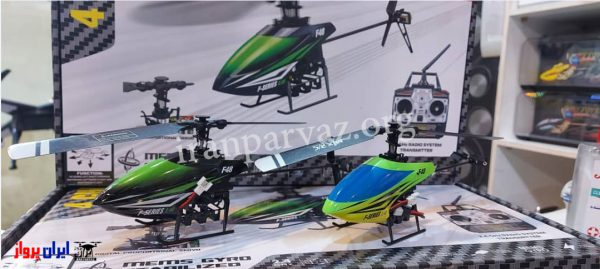 هلیکوپتر کنترلی چهار کانال تک محور MJXF48 | هلیکوپتر کنترلی حرفه ای