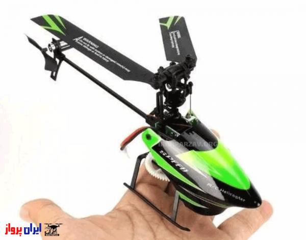 هلیکوپتر کنترلی چهار کانال فلایبارلس مدل V955