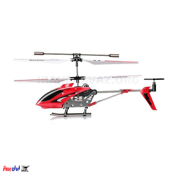 هلیکوپتر کنترلی مدل Syma S107g | هلیکوپتر کنترلی برای آماتور ها