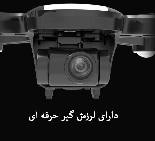 کوادکوپتر X9 | کوادکوپتر مخصوص فیلم برداری