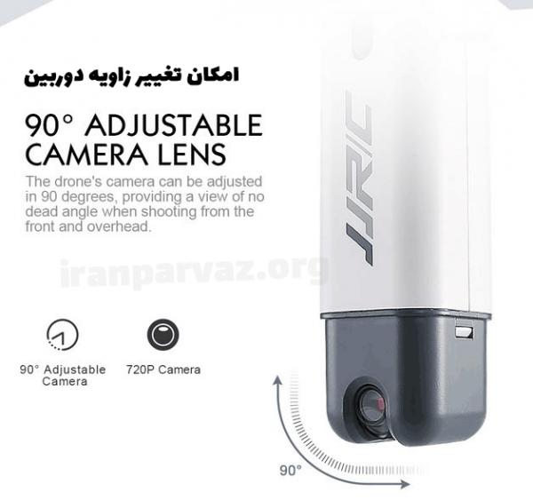 کوادکوپتر H51 | کوادکوپتر تاشو با دوربین