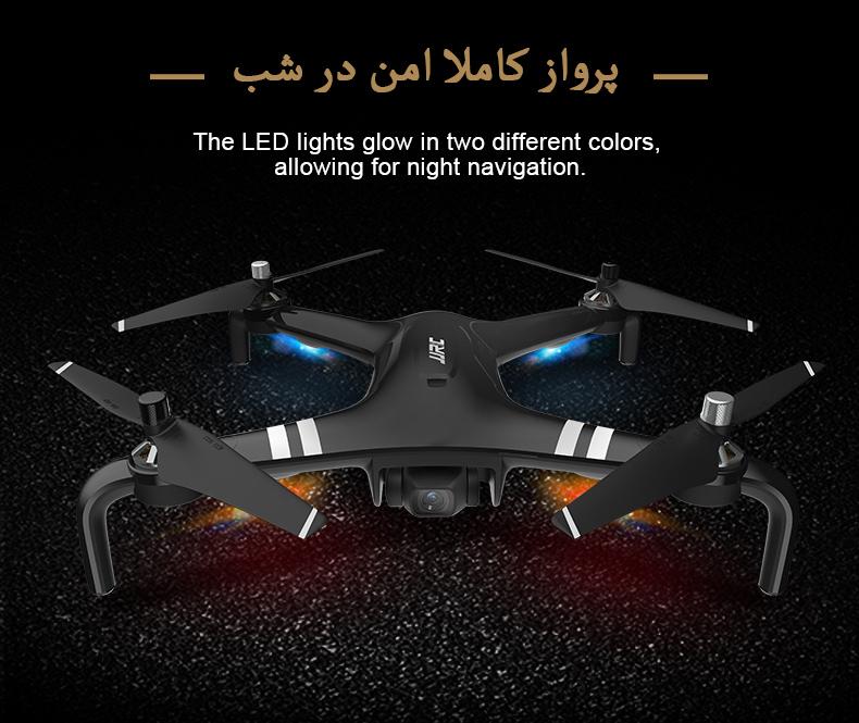 10 4 - کوادکوپتر X7P   کوادکوپتر با دوربین حرفه ای