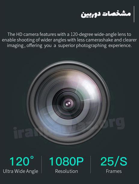 کوادکوپتر H78G | کوادکوپتر مخصوص فیلم برداری