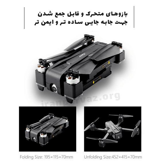 کوادکوپتر X11 | کوادکوپتر مخصوص فیلم برداری