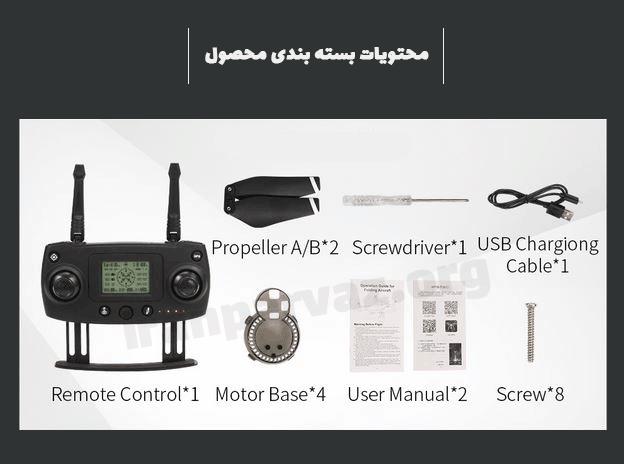 16 3 - کوادکوپتر H78G | کوادکوپتر مخصوص فیلم برداری