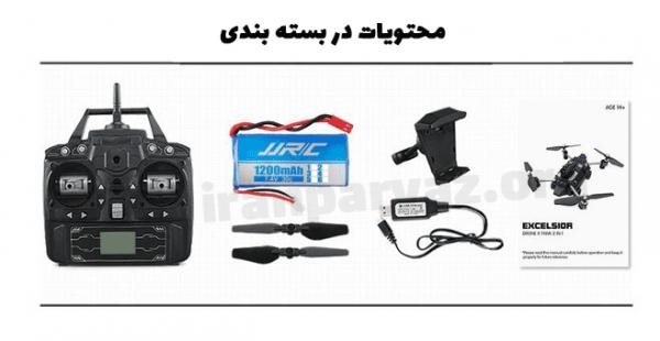 کوادکوپتر H40WH | کوادکوپتر دوحالته ماشین کنترلی و کوادکوپتر