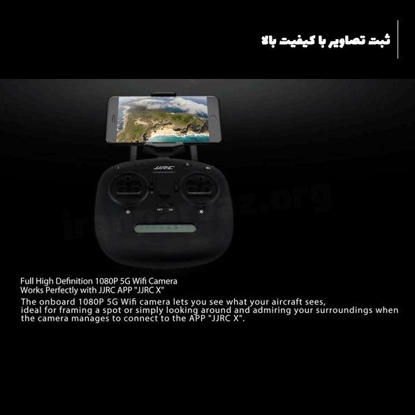 کوادکوپتر X8 | بهترین کواد کوپتر دوربین دار