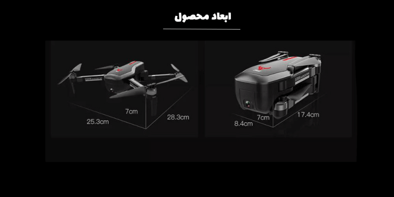 5 10 800x400 - کوادکوپتر SG906 | کوادکوپتر تاشو دوربین داره ZLRC