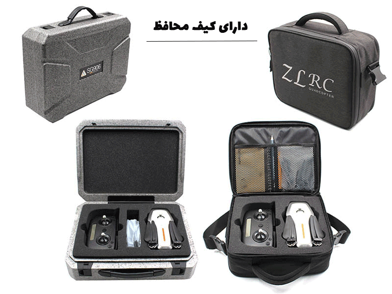 9 4 800x600 - کوادکوپتر SG906 | کوادکوپتر تاشو دوربین داره ZLRC