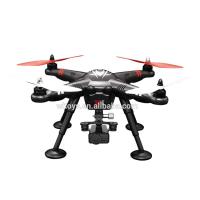 کوادکوپتر X380B | کوادکوپتر دوربین حرفه ای WlToys