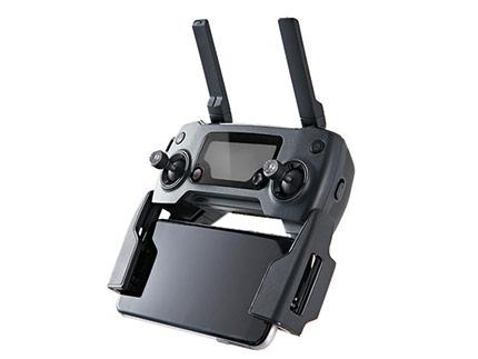 کوادکوپتر Mavic Pro Platinum | کوادکوپتر فوق حرفه ای با محافظ دوربین مخصوص