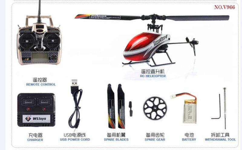 هلیکوپتر کنترلی V977