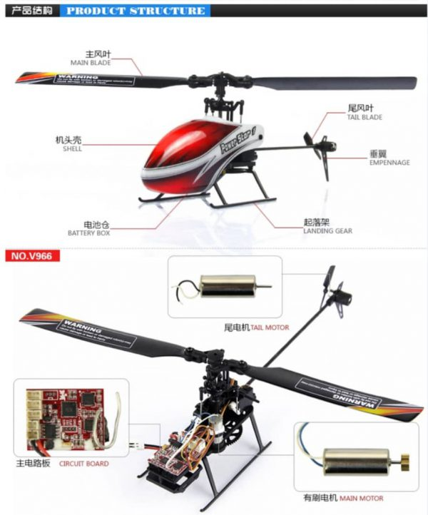 هلیکوپتر کنترلی V977 | یک مدل سایز بزرگ از کمپانی wltoys